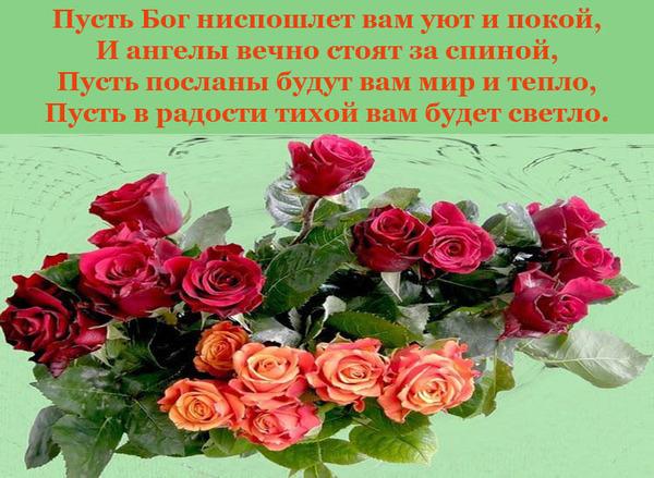 Поздравление с днем рождения на радость нам и всем родным