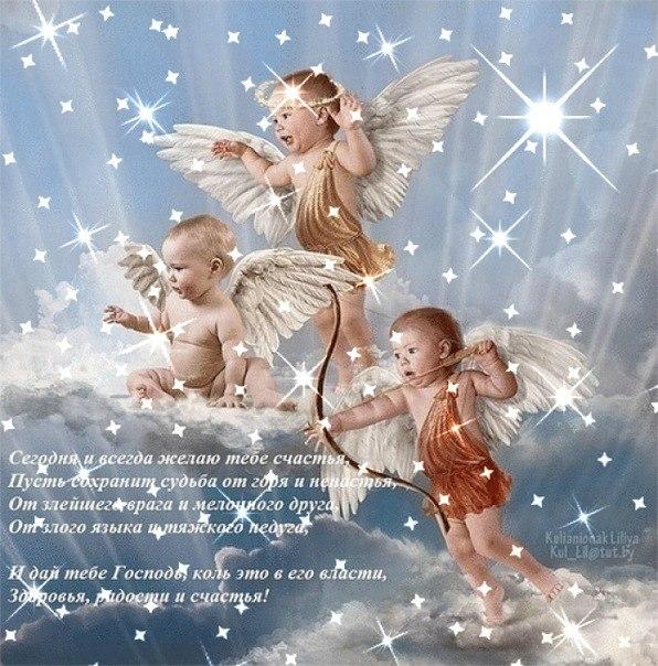 Поздравления ребенку с днем крещения