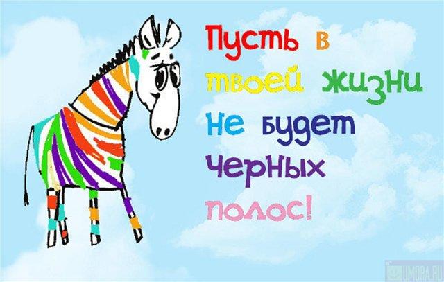 http://altjef.ucoz.ru/_fr/1/9974601.jpg
